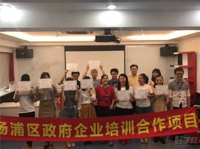 上海精英創造教育  學員風采