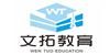 广州文拓教育培训中心