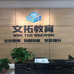 廣州健康管理師輔導班