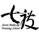 七度化妆培训学校 全新推出眼影色彩搭配
