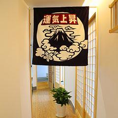 温州日语0—N1高级精品辅导班