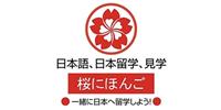 樱花国际日语华北校区