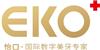 桂林EKO美牙培训中心