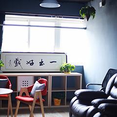 北京藝考配音輔導班