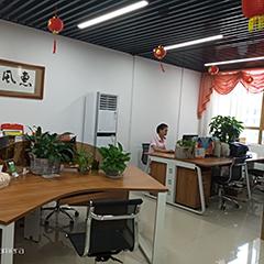 广州依佳族家政服务培训中心花都建设北路校区图2