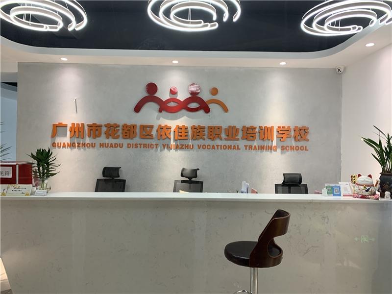 广州计算机与软件考试培训课程