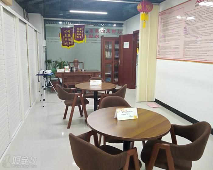 广州依佳族家政服务培训中心  学校环境