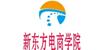 义乌新东方电商学院