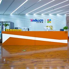 重慶網絡營銷專業課程培訓班