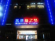 上海企业EAP催眠减压激励内训课程