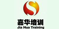 北京嘉华培训学校