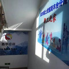 北京丰台校区