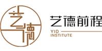 上海艺德前程职业学校