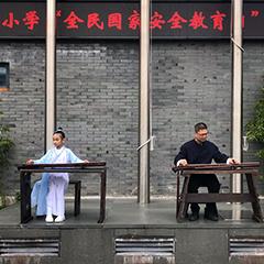 福州古琴零基础入门周末培训课程