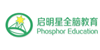 广州启明星教育