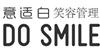 杭州意适白美牙培训学院