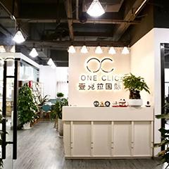 深圳整体化妆造型ITEC二级化妆证书课程
