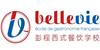 長沙彭程西式餐飲職業培訓學校