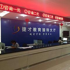 扬州初级会计职称专业培训班