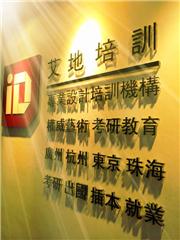 广州清华大学美术学院深圳研究生院VIP协议保过班