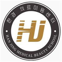 北京韩京国际医美教育学院