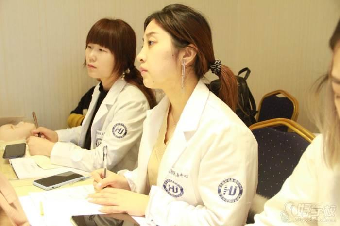 北京韩京国际医美教育学院 形象设计