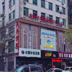惠州国际高级化妆全科培训班