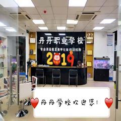 惠州国际高级美甲全科培训班