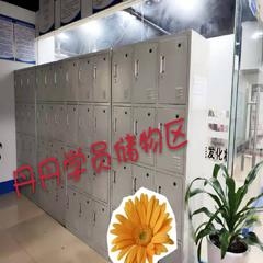 惠州国际高级美容全科培训班