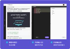 Python人工智能課程培訓班
