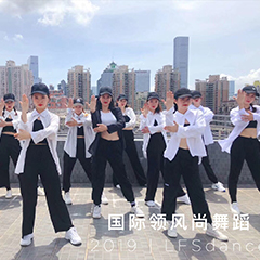 深圳领风尚舞蹈培训连锁机构罗湖分校图3