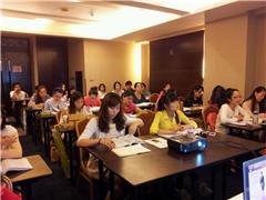 上海高级人力资源管理一级考证专项辅导班