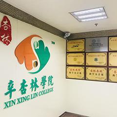 深圳中医膏方专业培训课程
