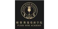 上海帕黎斯葡萄酒学院