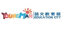 深圳扬文教育