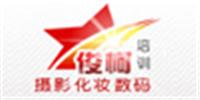上海俊柯职业技术培训学校