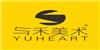 广州与禾美术教育