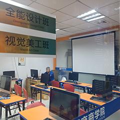 东莞平面设计专业培训班