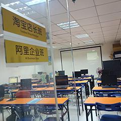 东莞淘宝高级运营课程专业培训班