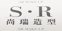 西安尚瑞化妝造型培訓機構