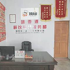江阴淮南牛肉汤制作培训课程