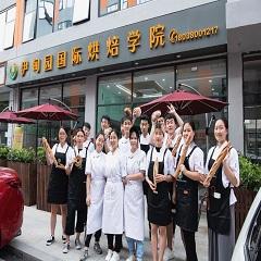 深圳轻奢咖啡茶饮课程专业培训班