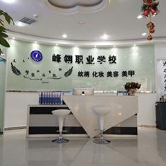 重庆个人化妆私教班培训课程