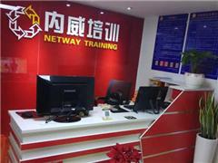 上海中级计算机办公软件培训课程