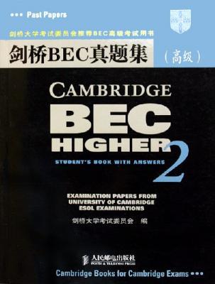 剑桥BEC真题集