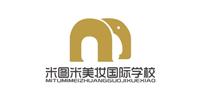 成都米图米国际美妆学院