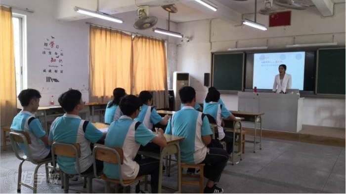 广州笃捷教育  专业教学风采