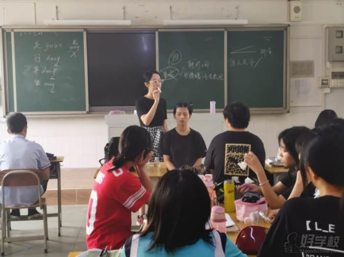 广州笃捷教育  专业教学