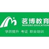 重慶茗博教育