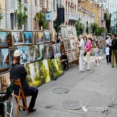 乌克兰基辅国立语言大学上海招生简章